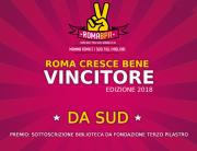 daSud Roma BPA 2018